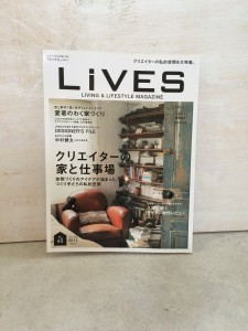 LIVES vol65に掲載